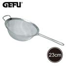 【GEFU】德國品牌不鏽鋼單柄濾網-23cm