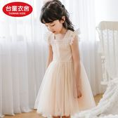 女中大童可愛小方領飛袖蕾絲蓬蓬洋裝裙~杏色~台童衣舍~110-150