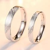 情侶戒指一對學生 男女尾戒對戒日韓創意指環 【免運】