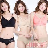 哺乳衣 黑/膚/粉 無縫哺乳內衣胸罩 M~XL 懷孕到哺乳期皆可穿 仙仙小舖