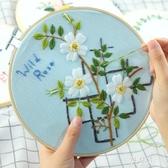 刺繡DIY歐式婚紗情侶禮物手工創意制作3D立體繡 植物花卉清新線繡 js4214『科炫3C』