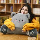 貓咪靠枕護腰靠墊辦公室學生卡通椅子腰靠午睡抱枕靠背墊沙發igo『潮流世家』