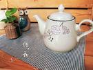 ~佐和陶瓷餐具~【82GA035 金鐘壺...
