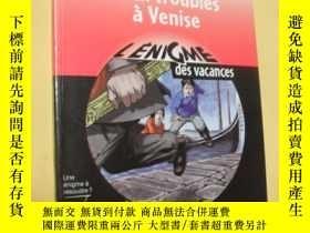 二手書博民逛書店外文原版罕見Eaux troubles à Venise: Lire pour rà viser, maths e