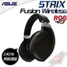[ PC PARTY ] 華碩 ASUS ROG Strix Fusion Wireless 電競無線耳機
