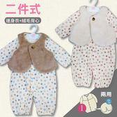 2件套(連身衣+背心)【GD0109】日本二件套森林小熊兩用連身衣  寶寶兔裝 新生兒服  (50-60碼) 紗布衣