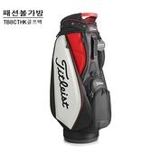 年新款高爾夫球包標準球袋男女通用防水耐用時尚標準球桿包WD