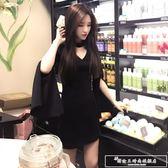 夜店裙子2018夏季新款夜場女裝性感名媛氣質V領小心機連身裙『韓女王』