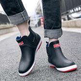 雨鞋男短筒春秋男士低筒水靴時尚套鞋防滑膠鞋防水鞋戶外成人雨靴  9號潮人館