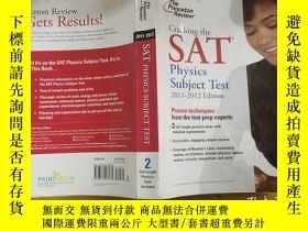 二手書博民逛書店Cracking罕見the SAT Physics Subject Test, 2011-2012 Edition