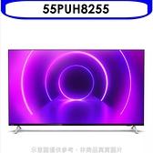飛利浦【55PUH8255】55吋4K聯網Android9.0電視
