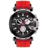 TISSOT 天梭 T-RACE 三眼計時石英手錶-48mm T1154172705100