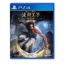 [哈GAME族]預購片 3/18發售預定 收訂中 PS4 波斯王子 時之沙重製版 中文版