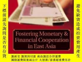 二手書博民逛書店Fostering罕見Monetary & Financial