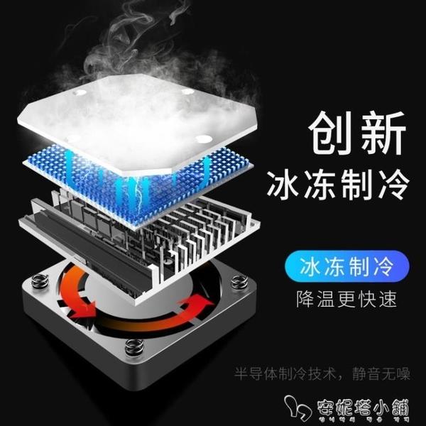 手機散熱器水冷式半導體制冷器冷卻貼蘋果x發燙物理降溫神器 安妮塔小铺