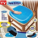 [送防塵套] Egg Sitter 涼感凝膠椅墊 凝膠坐墊 多功能凝膠座墊 蜂巢式減壓 坐墊【RS820】