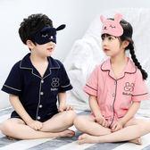 兒童睡衣薄款夏季純棉家居空調服 YI729 【123休閒館】