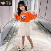 女童洋裝秋裝2020新款韓版洋氣公主裙中大童寶寶長袖網紗仙女裙 聖誕節全館免運