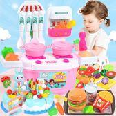 北美玩具兒童過家家廚房玩具1-2-3歲男女孩做飯煮飯廚具仿真餐具  color shop