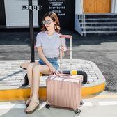 復古旅行箱鋁框拉桿箱女商務行李箱子18小型登機箱男萬向輪 熊貓本