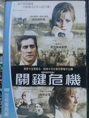 影音專賣店-H02-041-正版DVD*電影【關鍵危機】-瑞絲薇斯朋*傑克葛倫霍爾