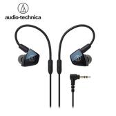 【南紡購物中心】鐵三角 Audio-Technica 平衡電樞型耳塞式耳機 ATH-LS400 享保固
