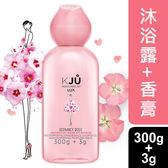 KJU甜美香氛沐浴凝露及香膏木槿花香(300G+3G)