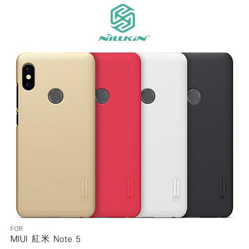 摩比小兔~NILLKIN MIUI 紅米 Note 5 超級護盾保護殼 手機殼 手機套 保護套