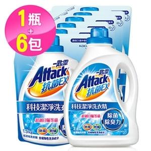 一匙靈 ATTACK 抗菌EX科技潔淨洗衣精1+6組合