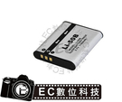 【EC數位】Casio TR15 TR35 TR150 TR200 TR250 TR350 自拍神器 LI-50B電池