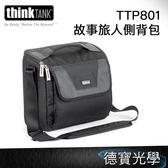 下殺8折 ThinkTank Story Teller 5 故事旅人側背包5  TTP710801 TTP801  正成公司貨 首選攝影包