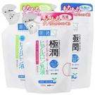 (即期商品) ROHTO 肌研極潤 #保濕乳液(補充包)