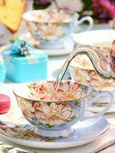歐式咖啡杯套裝骨瓷下午茶茶具陶瓷英式花茶杯套裝家用3件【非凡】