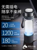 雅蜜歐富氫水杯水素水杯生成器智慧養生電解負離子杯弱堿性杯-