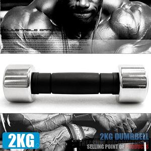 電鍍2公斤啞鈴(橡膠握把)單支2KG啞鈴=4.4磅電鍍啞鈴.重力舉重量訓練.運動健身器材.推薦哪裡買