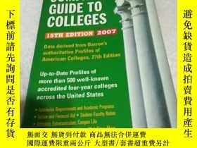 二手書博民逛書店【英文原版】COMPACT罕見GUIDE TO COLLEGES