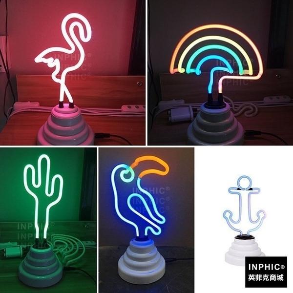 INPHIC精選燈具-紅鶴/仙人掌/彩虹/大嘴鳥/地中海船錨/霓虹燈 led霓虹燈 檯燈 夜燈