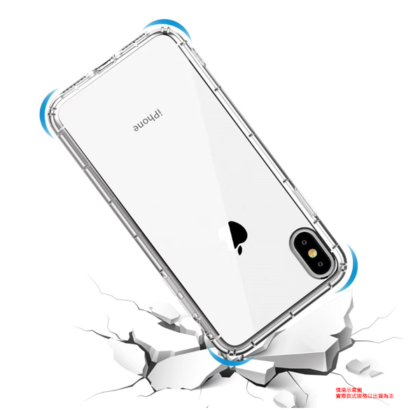 Apple 蘋果iPhone 11 (6.1吋)/11 Pro Max 6.5吋/11 Pro 5.8吋專用 氣囊防摔透明手機殼 手機背蓋