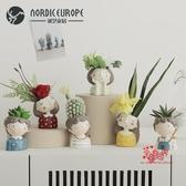 仿真盆栽 INS北歐人偶假花卉盆栽假綠植室內客廳仿真植物裝飾多肉小擺件 18色
