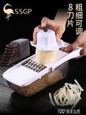 切菜神器家用刨絲刮絲擦絲土豆絲切絲器廚房擦菜土豆片切片多功能 探索先鋒