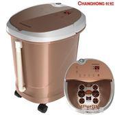 足浴盆全自動洗腳盆電動按摩加熱足浴器泡腳桶足療機家用深桶QM『櫻花小屋』