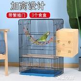 電鍍鍍鋅加高鳥籠子大號超大特大虎皮牡丹玄鳳鸚鵡鳥籠觀賞繁殖籠 NMS創意新品