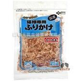 【寵物王國】藤澤-貓咪撒片蟹肉絲25g