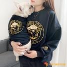 寵物大人親子裝 胖狗狗衣服秋冬季潮牌雪納瑞法斗泰迪比熊小型犬女【小獅子】
