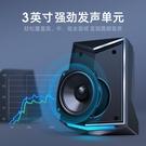 電腦小音響臺式usb迷你筆記本家用音箱多媒體影響低音炮有線有源YXS新年禮物