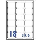 Unistar 裕德3合1電腦標籤紙 (40)US4265 18格 (100張/盒)