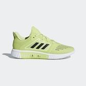 Adidas Climacool Vent M [CM7398] 男鞋 運動 慢跑 休閒 緩震 舒適 支撐 愛迪達 螢黃