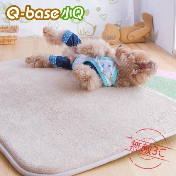 雙十二返場促銷除臭睡墊寵物狗墊寵物墊泰迪狗窩墊涼墊
