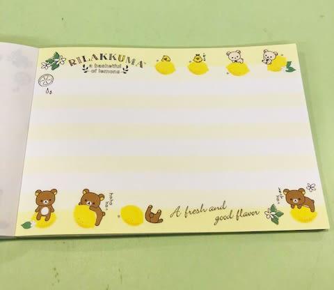 【震撼精品百貨】Rilakkuma San-X 拉拉熊懶懶熊~大便條~檸檬#63689