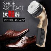 多功能充電手持皮鞋擦鞋機電動擦鞋器皮革保養器刷鞋磨腳器